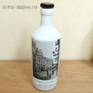 ボトル(コルク栓付) ウォーターボトル オペラ Well Bottlesウェルボトル 洋食器 美濃焼 おしゃれ 磁器 業務用 shikisaionline