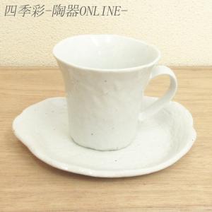 コーヒーカップ ソーサー 白粉引 コーヒーカップ 陶器 おしゃれ 美濃焼 業務用|shikisaionline