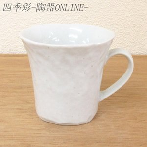 コーヒーカップ 白粉引 コーヒーカップ 陶器 おしゃれ 美濃焼 業務用|shikisaionline