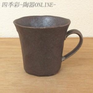 コーヒーカップ 黒伊賀 コーヒーカップ 陶器 おしゃれ 美濃焼 業務用|shikisaionline