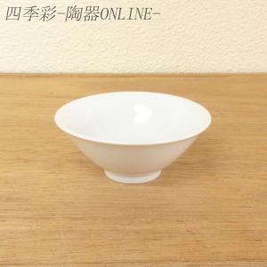 来客用にもピッタリ、白中の清〆盃です。真っ白なシンプルな盃です。 業務用にもお使いいただけます。  ...