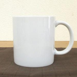 マグカップ 白 切立マグ 業務用 美濃焼|shikisaionline