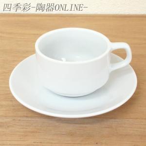コーヒーカップ・ティーカップ兼用 白 ホテルスタック 業務用 カフェ 食器 5y745-15-543|shikisaionline