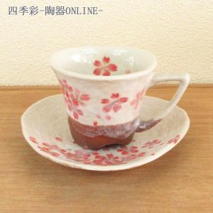 コーヒーカップ ソーサー 平安桜 赤 和陶器 おしゃれ 美濃焼 業務用 9b464-21|shikisaionline