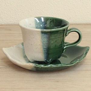 コーヒーカップソーサー 織部木の葉 美濃焼 カフェ 食器 業務用 3d65451-026