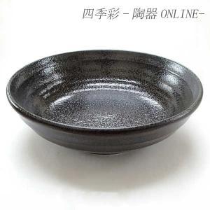 つけ麺 7.5めん鉢 黒ゆず渦紋 業務用 和食器 在庫限り 在庫処分 セール|shikisaionline