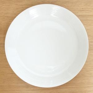 26cm パスタ皿 カレー皿 ルミナ ディナー皿 白 おしゃれ 業務用 美濃焼 在庫処分|shikisaionline