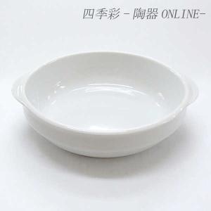 グラタン皿 耳付き 白 Mサイズ 16cm スタック 業務用 美濃焼 在庫処分 在庫限り セール|shikisaionline