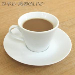 コーヒーカップ ソーサー ホテル スタンダード 白 業務用 日本製 美濃焼|shikisaionline