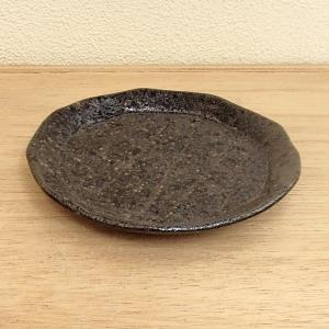 小皿 天目削ぎ皿 在庫限り 在庫処分 セール 美濃焼 和食器 業務用 食器 shikisaionline