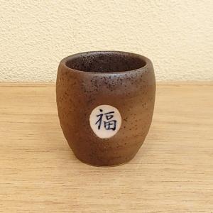サイズ:W4.8×H5.5cm 材 質:磁器 製造国:日本製(美濃焼)  ※電子レンジ 食洗機 使用...