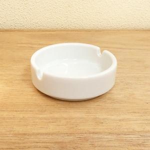灰皿 白2つ切3.0灰皿 在庫限り 在庫処分 セール 美濃焼 業務用 shikisaionline