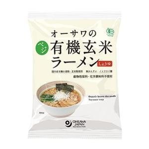 オーサワのベジ有機玄米ラーメン(しょうゆ)109g(うち麺78g)...