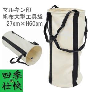 創伝 HOLD-U ホールド・ユー 0.9kg