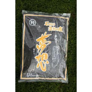 夢想(4L入り×5袋)|shikoku-garden