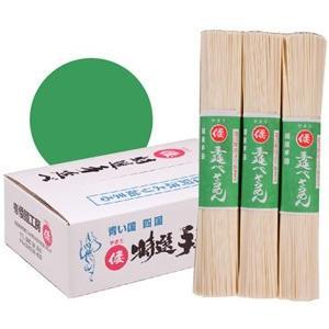 半田そうめん 倭麺工房の高級手延べそうめん 細口(緑帯) 4kg