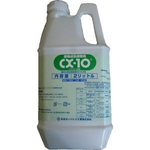 CX-10(植物成長調節剤)2L シアナミド10%含有発芽促進剤