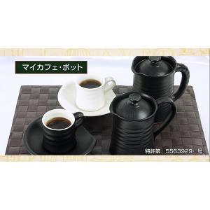 マイカフェポット(中)ポット単品 ブラック|shikou-tb