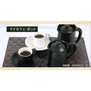 マイカフェポット(中)ポット単品 オレンジ|shikou-tb