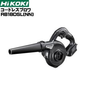 HiKOKI(ハイコーキ/旧日立工機) コードレスブロワ RB18DSL(NN) 本体のみ (バッテリー・充電器・ケース別売) shima-takatsuki