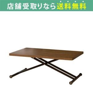 昇降リビングテーブル モーゼル110