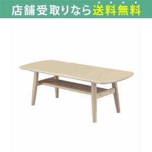 リビングテーブル クロスタイム120リビングテーブル WH