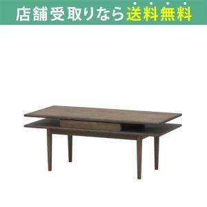 センターテーブル リーフパーク DBN