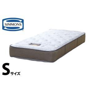 マットレス シングル シモンズ 6.5インチGVスイートPRE AB15S09
