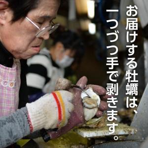 広島県産 島田水産 牡蠣むき身 1.5kg shimadasuisan 04
