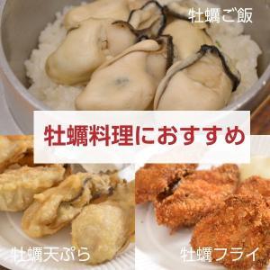 広島県産 島田水産 牡蠣むき身 2.0kg shimadasuisan 02