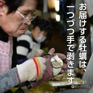 広島県産 島田水産 牡蠣むき身 2.0kg shimadasuisan 04