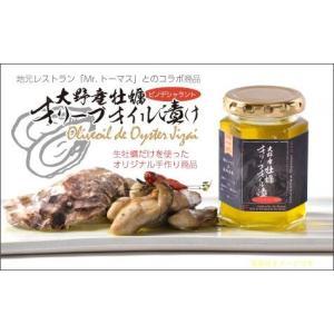 島田水産牡蠣のオリーブオイル漬け|shimadasuisan
