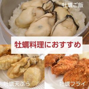 広島県産 島田水産 牡蠣詰め合せ むき身500g/かき飯のダシ(2合)|shimadasuisan|03