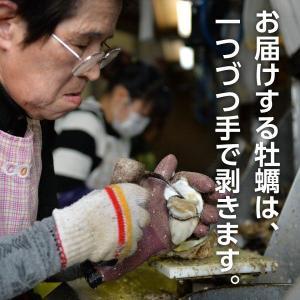 広島県産 島田水産 牡蠣詰め合せ むき身1.0kg/殻付10個|shimadasuisan|05