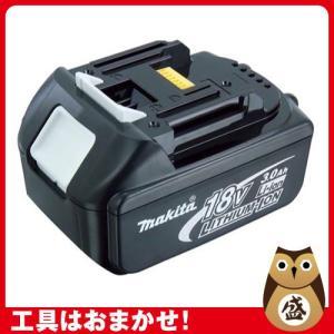 マキタ リチウムイオンバッテリ BL1830 スライド式 18V(3.0Ah) 1 個