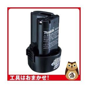 マキタ 10.8V リチウムイオンバッテリ BL1013(A-48692) 1.3Ah 日本国内正規流通品