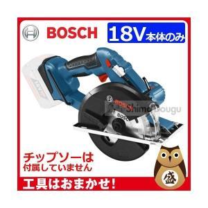 ボッシュ 135mmバッテリーチップソーカッター(※チップソー別売) GKM18V-LIH 18V(...