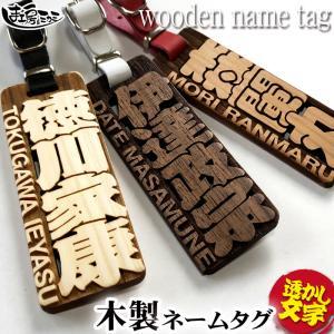 ゴルフ ネームプレート 名入れ ネームタグ 刻印 名札 バッ...