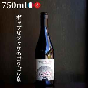 オリヴィエ・リヴィエール ライヨス ウヴァ 750ml 自然派ワイン オーガニックワイン 赤 shimamotosaketen