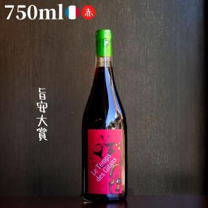 マクロバート&カナルス ラナヴェ ティント 750ml 自然派ワイン オーガニックワイン 赤 shimamotosaketen