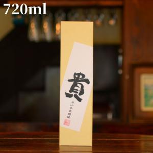 貴 1本箱 720ml shimamotosaketen