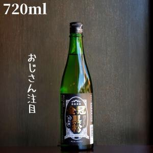村重(むらしげ) 純米酒 720ml 日本酒 純米酒 shimamotosaketen