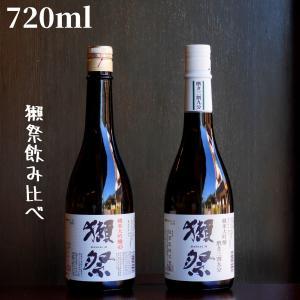 獺祭(だっさい)  4割5分 3割9分 獺祭2本箱 セット 720ml 日本酒 純米大吟醸 ギフト shimamotosaketen