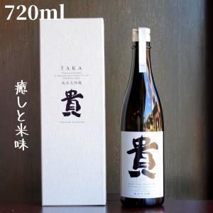 貴(たか) プラチナ40 720ml 箱付き(DX箱) 日本酒 純米大吟醸 shimamotosaketen