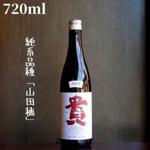 貴(たか) 純米吟醸55 山 720ml  日本酒 特別純米 shimamotosaketen