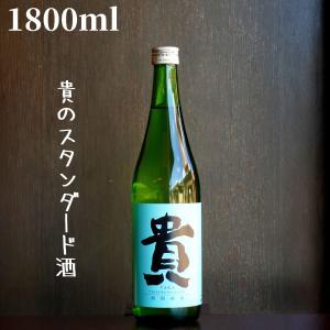 貴(たか) 特別純米60  1800ml 日本酒 特別純米 shimamotosaketen