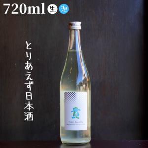 貴(たか) 夏純米 スパークリング 720ml 日本酒 限定酒 shimamotosaketen