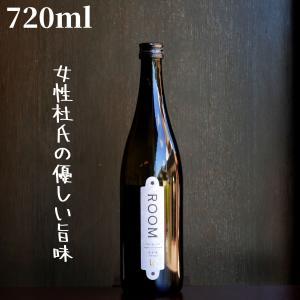 ROOM 720ml 日本酒 純米吟醸 shimamotosaketen