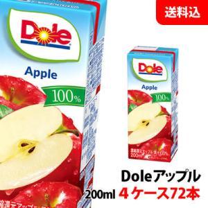 送料無料 Doleドール果汁100% アップル200ml 4ケース(72本)|shimamotoya