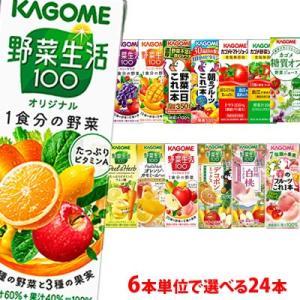 ◆内容量 200ml×24(季節限定商品は195ml)  ◆賞味期限  野菜菜生活100オリジナル・...